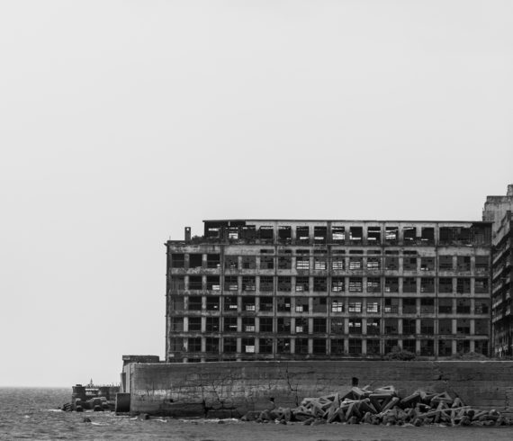 Appartements de Hashima, au large de Nagasaki